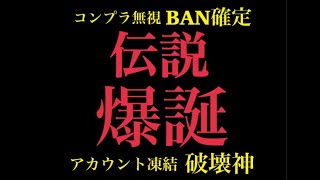 【最近笑ってる?】僕たち大阪ビリケンボーイズ!!【チャンネル登録お願いします!】