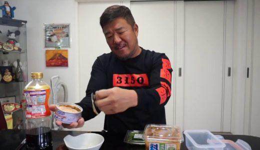 【必見】簡単にご飯のお供が作れる!!