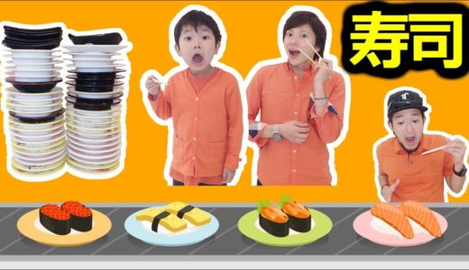 ★「かっぱ寿司で60分食べ放題~!」何皿食べられるかな??★