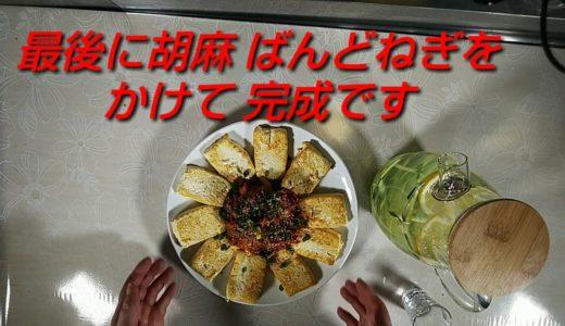 #Korean foods #Tofu dishes #韓国 家庭 料理 レシピ 술안주/つまみ / おかず/た時/ ヘルシ/ ダイエット食/Knob/ホームパティ