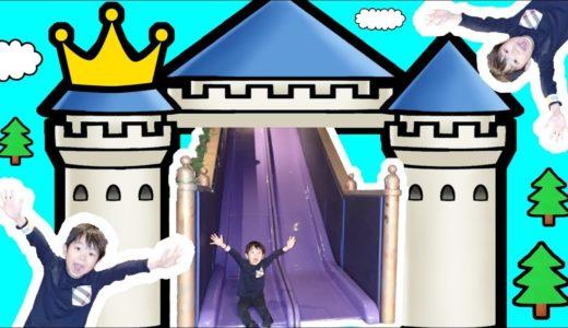 ★「お城アスレチックで遊んだよ~!」QUBEキングダム★