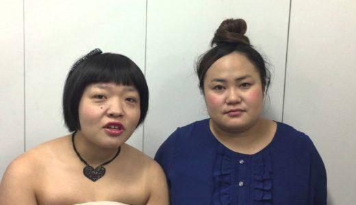 【THINK NOW ハンセン病】  おかずクラブ|Okazuclub