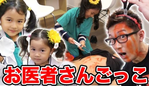 【衝撃】HIMAWARIちゃんねるさんと聴診器を作ってごっこ遊びやってみた!【DIY】