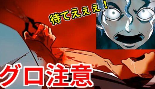 【実況】息子をおかずにする鬼畜なババア!?ヤバい男だらけのホラーゲーム #2