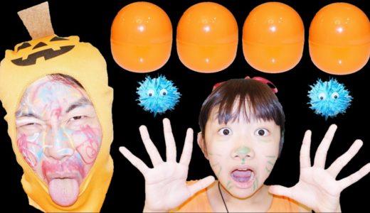 ★「かぶったら顔に落書き~!」ハロウィンカプセル60個★Halloween goods capsule toy★