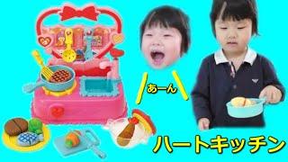 ★Change color kitchen★いろがかわるおままごと「ハートキッチン」で遊んだよ!★