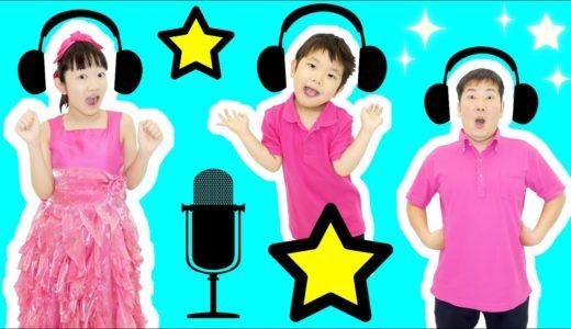 ★テーマソングができるまで「おうくんの人生初レコーディング!」★