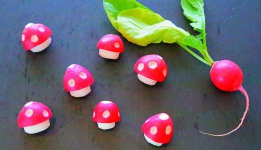 Cherry Belle Radish Carving Garnish【飾り切り】ラディッシュでスーパーマリオ風キノコを作る方法