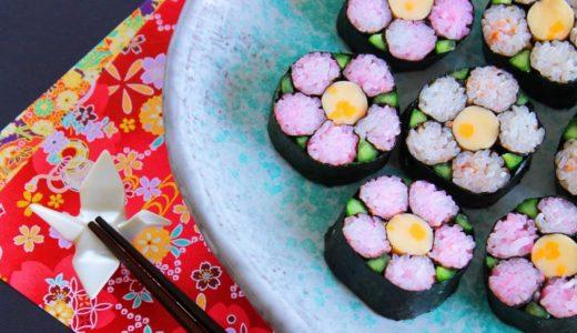 Decoration rolled sushi recipe【巻き寿司アート】飾り巻き寿司の作り方レシピ