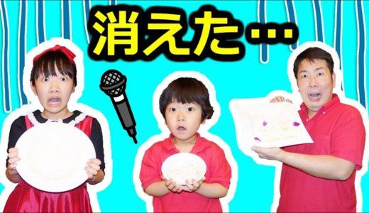 ★食事が消えた・・・「カラオケ店編」ミステリードラマ★The meal disappeared★
