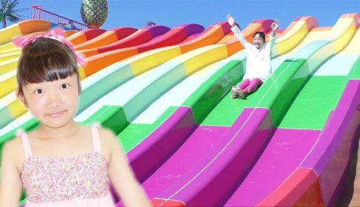 ★カラフルスライダー楽しい~!「ジャパーン」 in ジャンボ海水プール★Colorful waterslide「JAPAAAAN」★