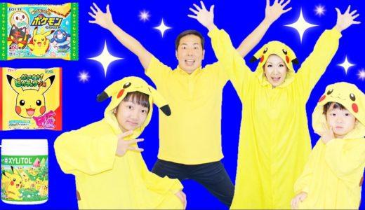 ★家族4人で踊ったよ!「ロッテ ポケモンダンス」★Lotte Pokémon Dance★