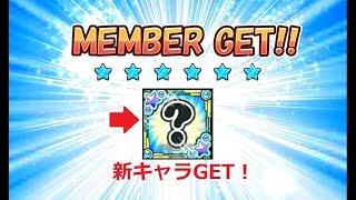 ケリ姫スイーツ 激祭B 新ゲキ娘ゲキチトセ登場!まさかの新メンバーゲット!だけど・・・。