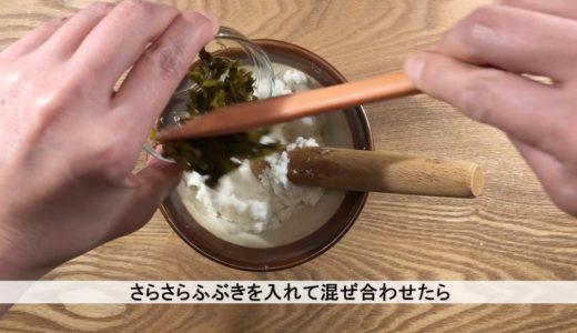 壬生菜はんぺんソーセージ 京つけものもり