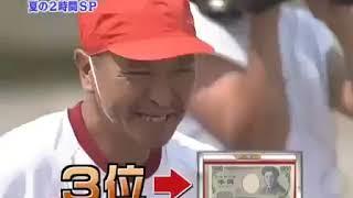 リンカーン 【第一回リンカーン真夏の芸人大運動会】 20070821