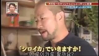 20100803 リンカーン ゲニン どんぶり王 決定戦!速水 もこみち、志田 未来、木村 雄一、チュトリオル 福田
