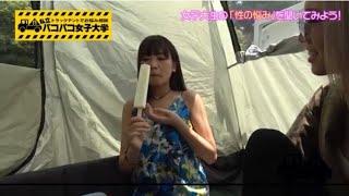 大島優子似の清楚美女とコテコテギャルの3P