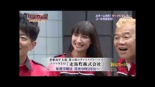 リンカーン 【No SATNAV race 3、カラオケコンテストBoke vs Tsukomi】 20120717