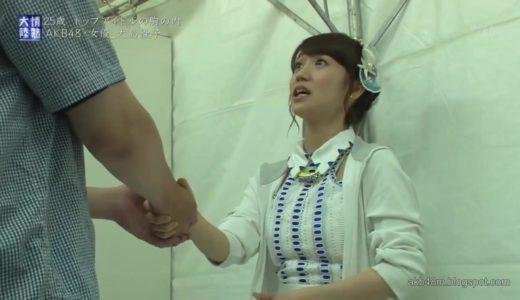 【放送事故】 AKB48 握手会にヤバいオタク 「優子は俺が一生幸せにする」 大島優子キレる Landscape of handshake meeting