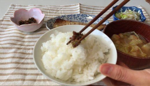 簡単ご飯のお供。ばあちゃんの味 ばっけ味噌を作る