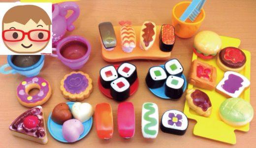まほうのお寿司屋さん  まほうの楽しいパン屋さん  まほうのティーセット Play house of magic