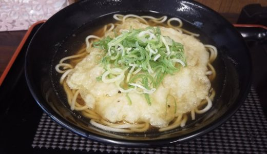 姫路「駅そばまねき」で天ぷらそばを食ってきた【飯動画】【飯テロ】