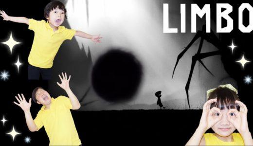 ★「逃げろ~!!岩がふってきた~!」LIMBO★LIMBO Game★