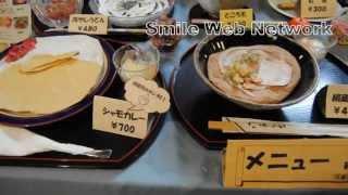 にぎわい交差点「絹蔵」福島県川俣町