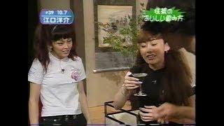 パパパパパフィー1周年!秋の激レア限定盤 2時間スペシャル 1998年