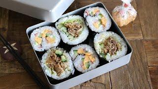 【お弁当作り】ごちそうサラダ巻き寿司弁当Sushi bento#529
