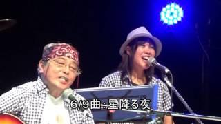 おやゆび姫 (長生村バンドフェスティバル2016)