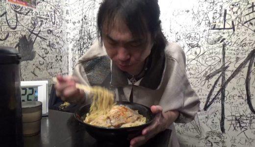 大食い ていねい木下 春日亭秋葉原店 制限時間90分 特盛9杯 8.1キロ チャレンジメニュー