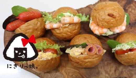 【子供弁当】簡単にできるプチパンサンド弁当obento【お弁当作り】#382