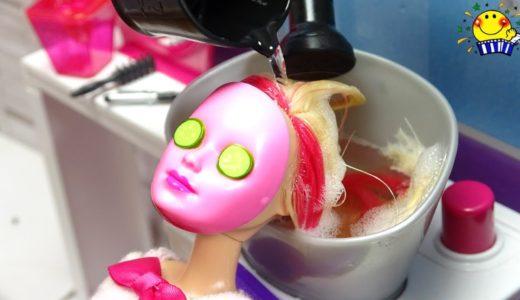 リカちゃんの美容室サロンでリアルにシャンプーをするよ❤︎ バービーがエステサロンでパックやヘアアレンジ♪ Doll Hair Wash! Hair Beauty Salon たまごMammy
