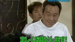 リンカーン 💣🌴 【ドッキリ親睦会】 🌊🎄 20051025