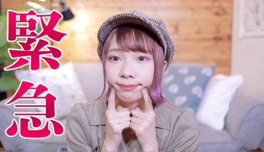 【緊急】秋葉原のソフマップでイベント出演決定!!!!