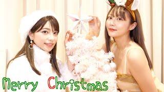 上原亜衣と過ごすクリスマス