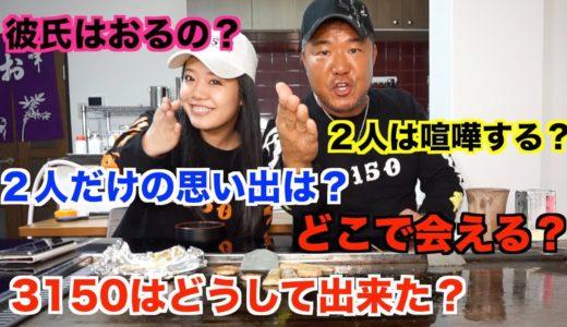 【亀田親子が語る】2019年最後の質問コーナー!!