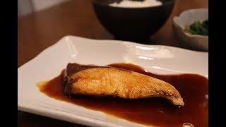 【ご飯が進む!】ぶりの照り焼きの作り方 晩御飯のおかず これ以上簡単でうまいレシピはない!