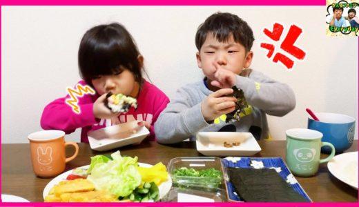 【飯テロ】我が家の手巻きずし!!恵方巻食べるときはしゃべっちゃダメ>< 怒られるパパww【節分の日】
