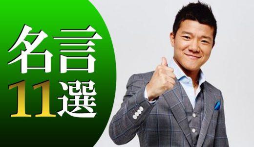 亀田大毅(かめだ だいき)名言11選 - プロボクサー