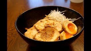 炙り鶏チャーシュー丼 むね肉でさっぱり 低脂肪高たんぱくで食べて痩せる激安ダイエットご飯 お肉ダイエット