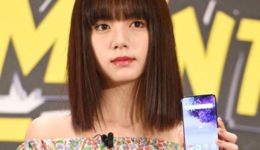 池田エライザ、「鼻毛まで写る」最新機種でイタズラズーム 有村架純は「人を撮っちゃいけない?」 「UNLIMITED WORLD au 5G」発表会