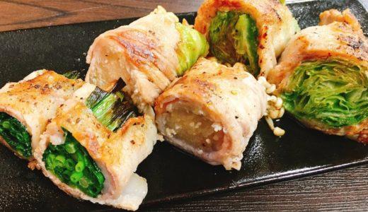 控えめに言って世界一シンプルで旨い!! 最強の酒の肴『豚バラ野菜巻き』Pork belly & Vegetable rolls【こっタソ居酒屋】