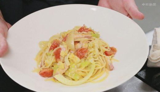 プロが教える家庭レシピ「おいしいトマトとキャベツのパスタ」