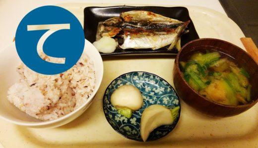 夕飯は焼き魚定食(2018/05/02)