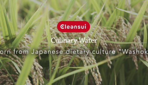 Cleansui WASHOKU  for RICE Introduction video