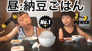 🌈自閉症9歳ゆきと🌈昼:納豆ごはん