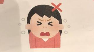 【第155回】2020.7.30.謝罪文化を日本からなくしたい YouTube Live 高萩徳宗のひとり放送局