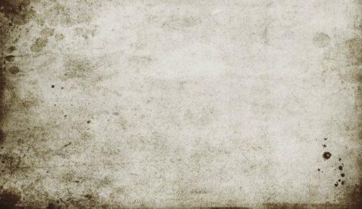 【代々木ゼミナール】亀田和久先生のラジカル化学の雑談その②【化学科】